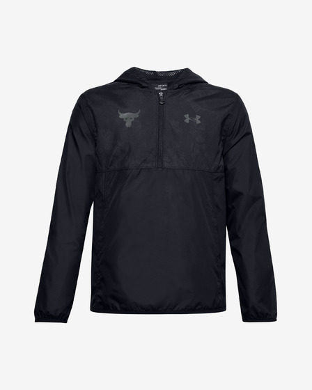 Under Armour Project Rock Яке