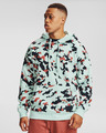 Under Armour Rival Fleece Camo Суитшърт