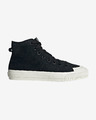 adidas Originals Nizza High Маратонки