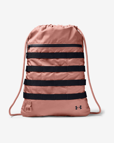 Under Armour Sportstyle Gymsack